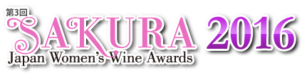 Japan Women's Wine Award SAKURA Award 2015 -International Wine Competition-